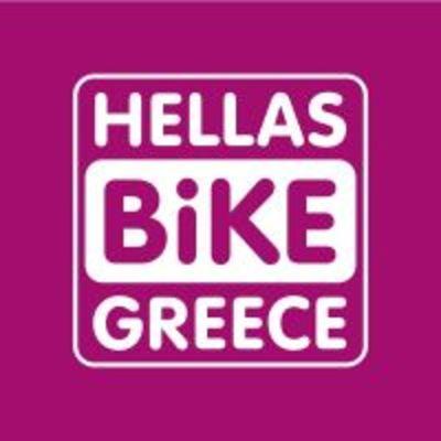 Hellas Bike