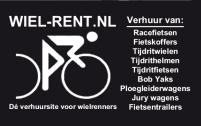 Wiel-rent Racefiets verhuur Nieuwegein Road bike rental