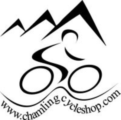 Chamling Cycle Shop