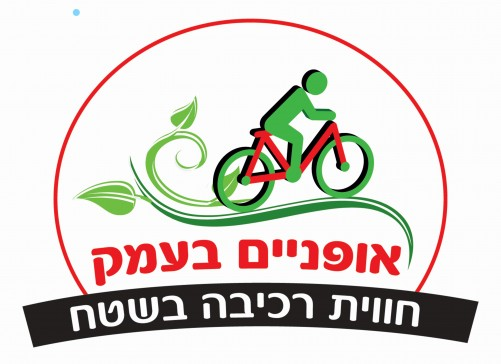 bicycle baemek