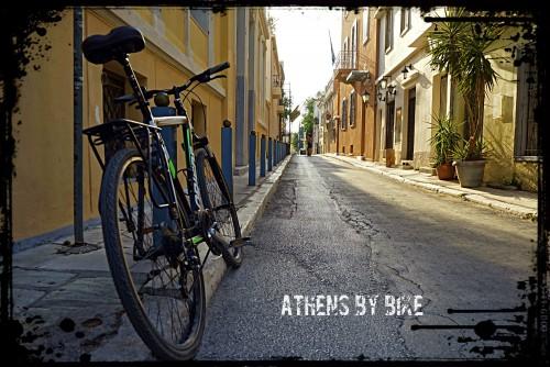 AthensbyBike.com