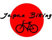 Japan Biking